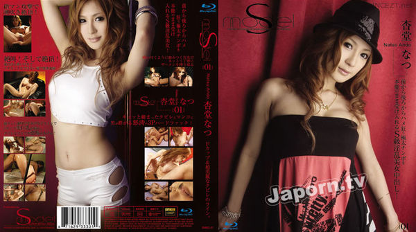 Cover [SMBD-01] – Natsu Ando gets to fuck, masturbate, squirt and blow cocks (1080p) [UNCENSORED]