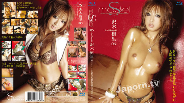 Cover [SMBD-06] Juri Sawaki gets to feel some cocks inside her (1080p) [UNCENSORED]
