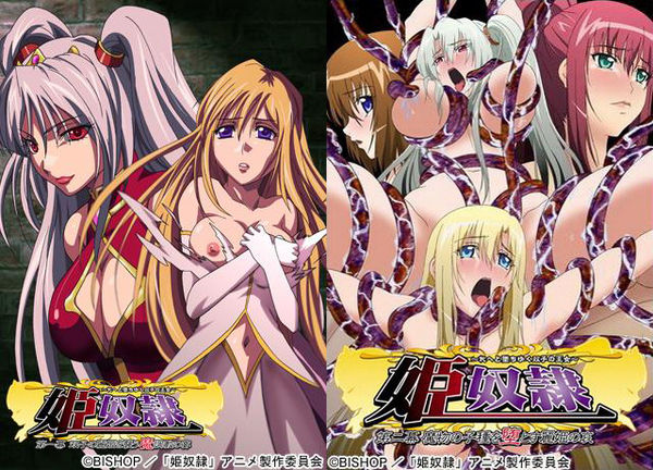 [Milky] [2D Hentai Anime] Hime Dorei - Mesu e to Ochiteyuku Futago no Oujo OVA 01-02 (2008) rape