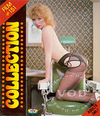 hz2avesik2xm Collection Film 151: Juices Flowing (1980s)
