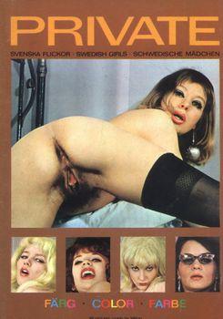 r0npmpsr2zdf Private Magazine 002 (Magazine)