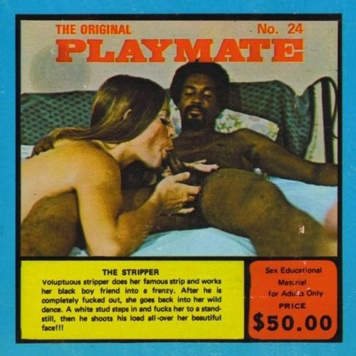 b82p3rpn8rrc Playmate Film 24: The Stripper (1970s)