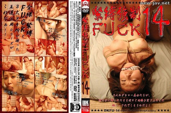 Cover [DKFU-14] S&M rough FUCK 14
