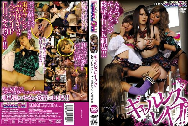 Cover [GAR-152] Gal Lesbian Humiliation!! Annoying Gal Gets a Strap-On Humiliation FUCK Punishment