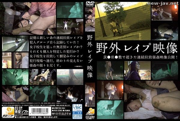 Cover [AOZ-238Z] Outdoor Humiliation Footage