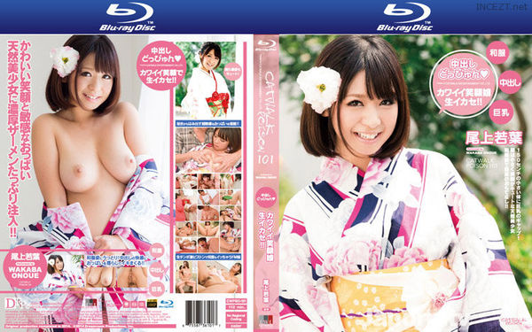 Cover CWPBD-101 – Catwalk Poison 101 Cum With Cute Smile Girl ¦Wakaba Onoue¦ →1080p=5000kbps←