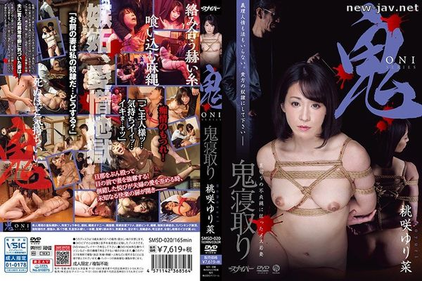 Cover [SMSD-020] Female Wife Who Got Mad On Onslaught Betrayal Yomo Momasaki