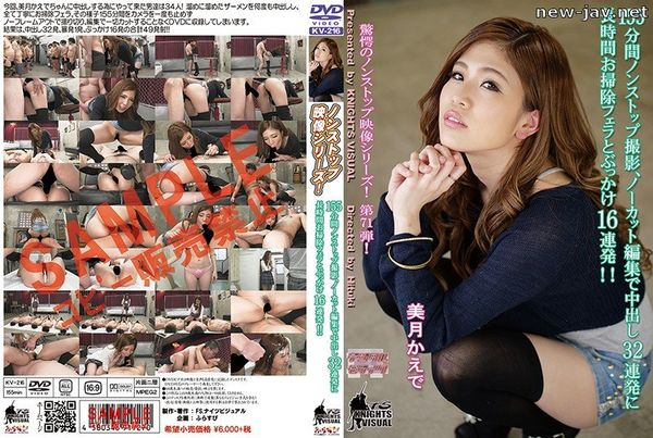 Cover [KV-216] Nonstop Shooting For 155 Minutes, 32 Pies In Uncut Editing, Long Time Cleaning Blow And Bukkake 16 Barrage For A Long Time!