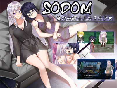 [New] SODOM - Bouryoku no Machi to Futari no Shoujo [Hentai CG] ryona