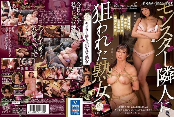 Cover [BBAN-243] Mature Woman Targeted By Monster Neighbors Otoha Fumiko Himeno