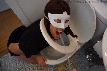Toilet Punishment