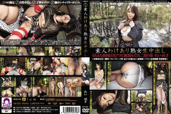 Cover [SW-033] Cougars With Issues: Amateur Creampies 033