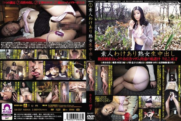 Cover [SW-037] Cougars With Issues: Amateur Creampies