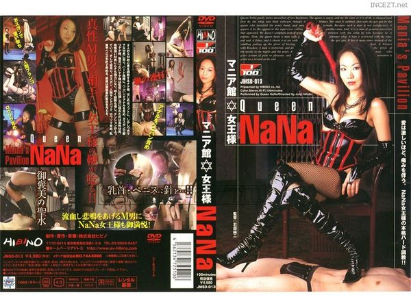 Cover JMSD-013 Queen NaNa Mania ? Hall
