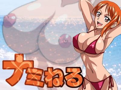 [Nel-Zel Formula] Nami Neru (One Piece) ahegao