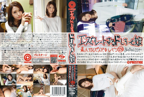 Cover ESK-258 Escalating Doshiro And Daughter 1080p