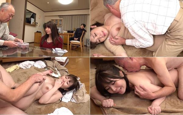 Japanese father law bride