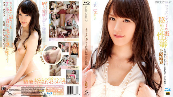 Cover [SMBD-77] Yui Uehara Habitude of Office Lady [1080p]