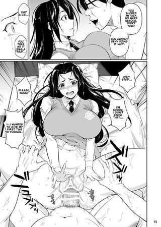 Cover Hayami-san wa Me ga Mienai