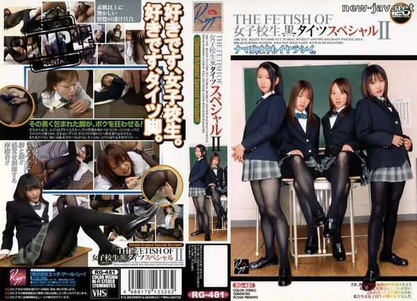 Cover [RG-481] THE FETISH OF HIGH SCHOOLGIRLS IN BLACK TIGHTS SPECIAL 2