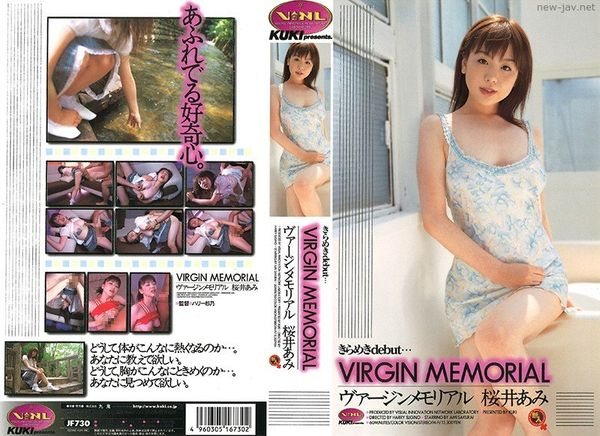 Cover [JF-730] Virgin Memorial Ami Sakurai