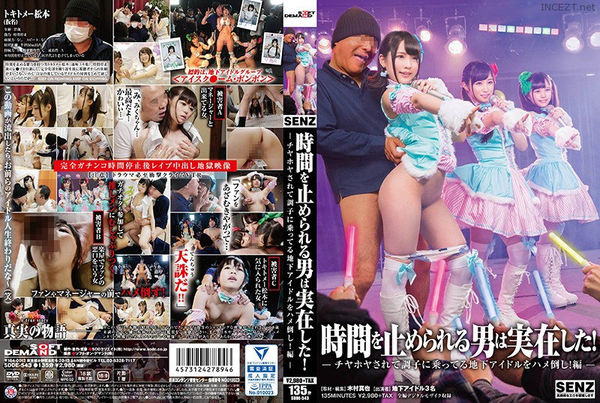 Cover SDDE-543 A Man Who Can Stop Time!~ Defeat The Underground Idol Who Is In A State Of Being Jealous! ~ Eikawa Noa, Ikuta Miku, Kururigi Aoi (1080p)
