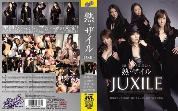 Cover [RKI-024] ★ Mature Rope