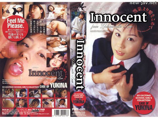 Cover [PHT-001] Innocent. 01