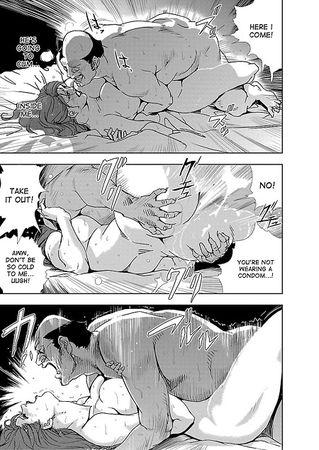 Cover Nikuhisyo Yukiko 1 Ch. 1-5