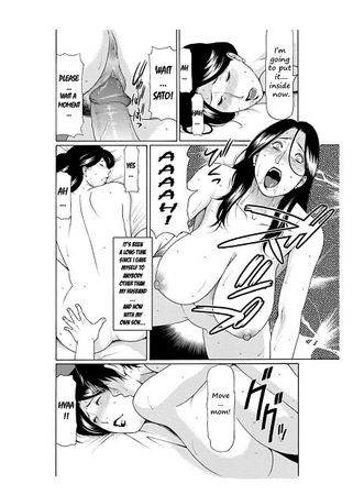 Cover Beautiful Lewd Mother