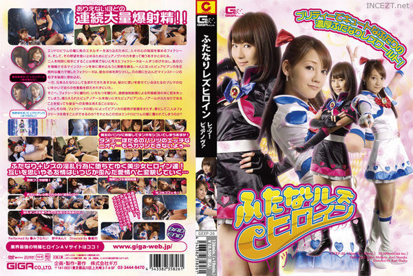 "Cover GEXP-26.Japanese hermaphrodite superheroes take on and succumb to their female nemesis ""Foxnyne"" before falling for one another"