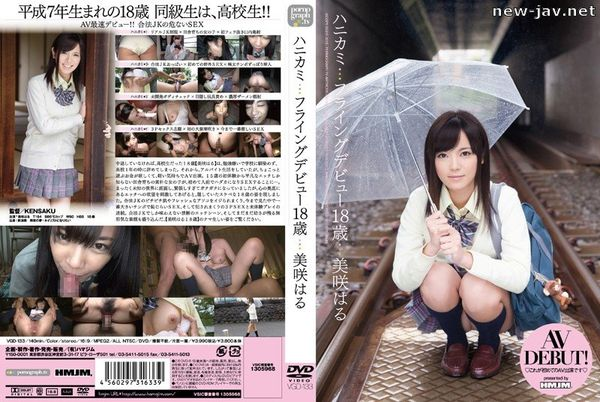 Cover [VGD-133] 18-year-old Misaki Spring Shy Flying Debut
