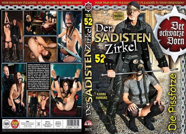 Der Sadisten Zirkel Teil 52 [Multi Media Verlag] Karina Hamburg (1.86 GB)