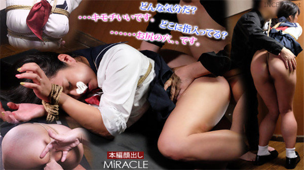 Cover Daughter Humiliation HD Uncensored