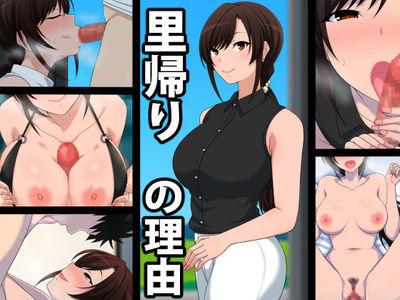 [Kitsuneyane] Satogaeri no Riyuu [pregnant]