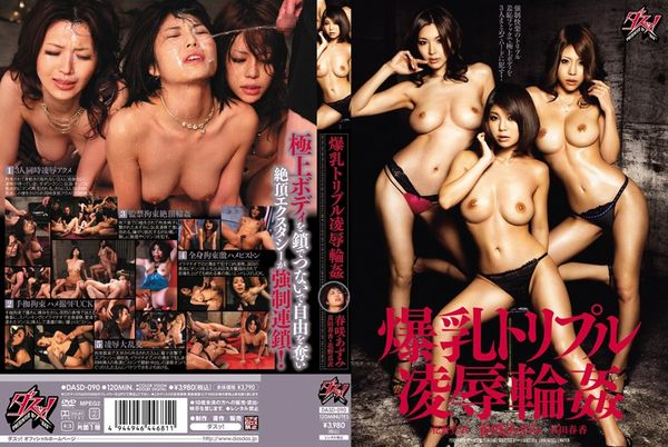 DASD-090 Big Breasts Triple Rape Gangbang - Kuroki Mai (871 MB)