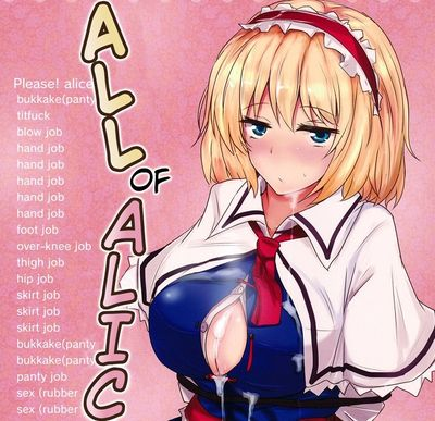 [Hakuginmokusei (Poshi)] Marugoto Alice (Touhou Project) [Eng] cum on clothes