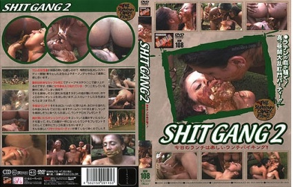 [MFX-124] Shit Gang #2 [MFX Media Productions] Vanessa Lemasky (351 MB)