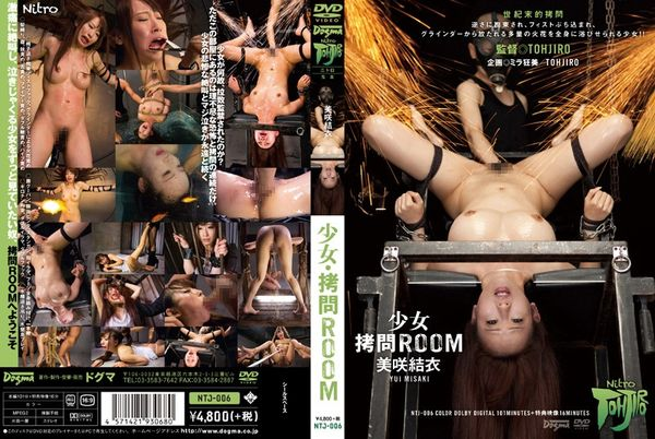 NTJ-006 Girl In Torture ROOM - Misaki Yui (2 GB)