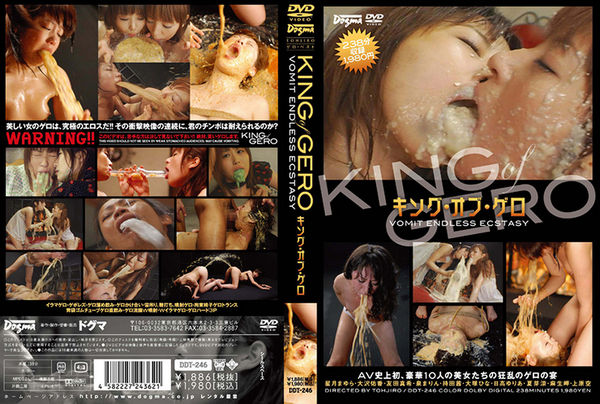 DDT-246 King of Gero Vomit Endless Ecstasy - Tomoda Maki (2 GB)