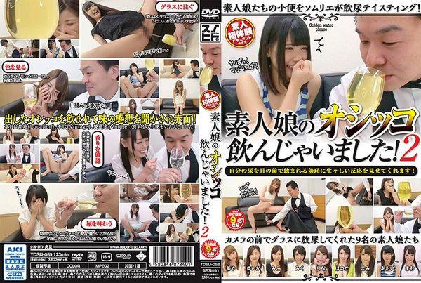 TDSU-059 I Drank Amateur Girls Pee Part 2 - Kisaki Aya (1.9 GB)