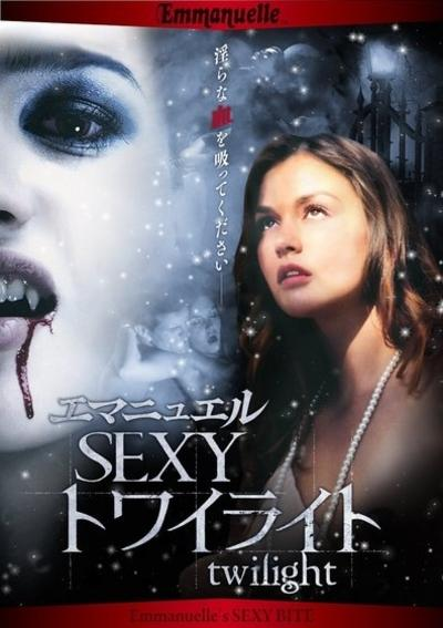 Emmanuelles Sexy Bite [Alain Siritzky Productions] Allie Haze (1.5 GB)
