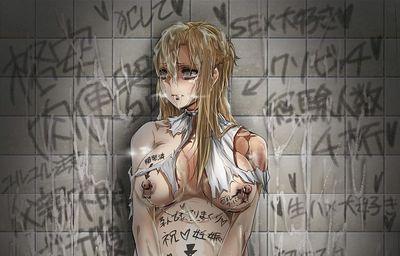 Art by Lockheart [Hentai Artwork] bukkake