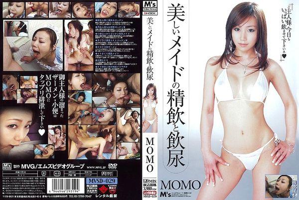 MVSD-029 Beautiful Maid Drinking Urine - Momo